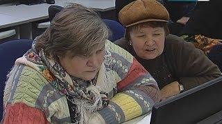 Королёвских пенсионеров бесплатно познакомят с компьютером