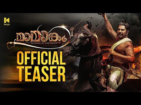 Mamangam Official Teaser  -  Mammootty | M Padmakumar | Venu Kunnappilly | Kavya Film Company |