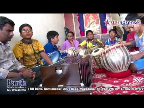 Parth Music Academy