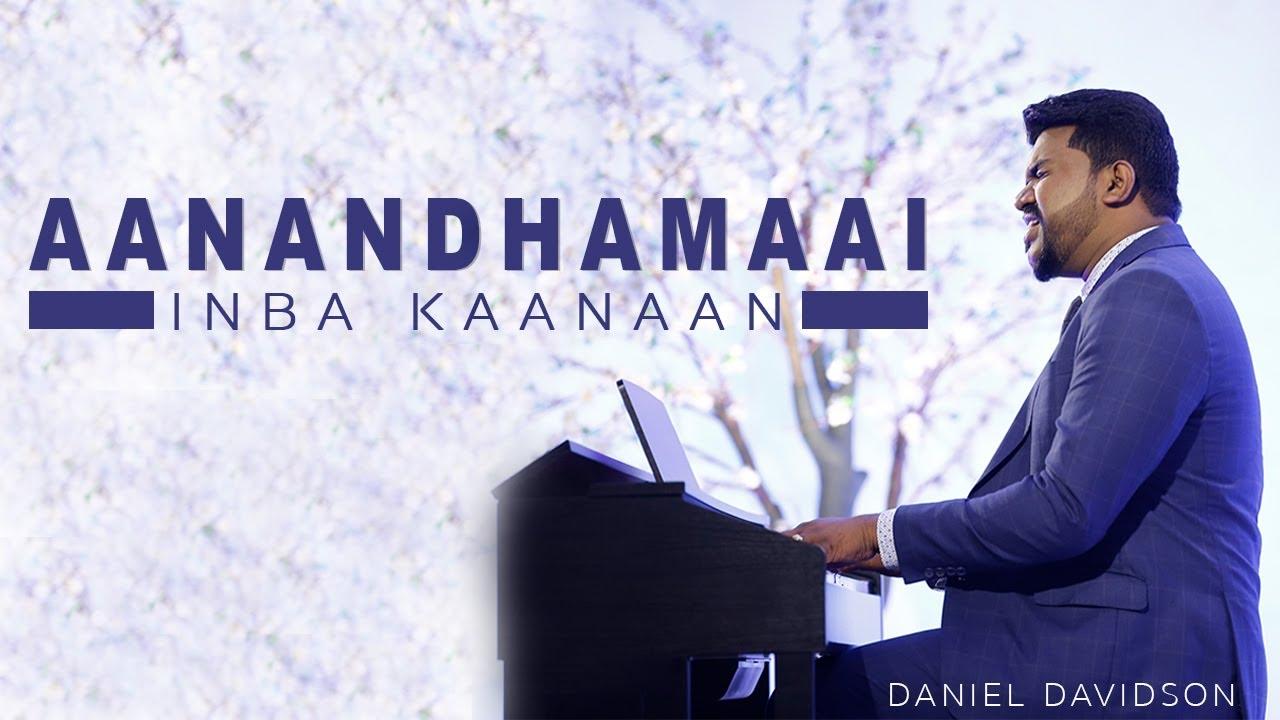Aanandhamaai Inba Kaanaan - Daniel Davidson feat. Keba Jeremiah | Tamil Christian Song