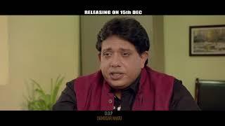 Game of Ayodhya | Official HD Promo 6 |  Sunil Singh | Aroon Bakshi | Makrand Deshpandey