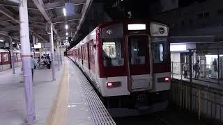 近鉄1220系VC21 定期検査出場回送