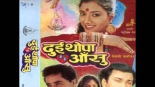 Nepali movie Dui thopa aanshu songs by Kumar sanu