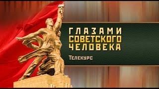 История России глазами Бояршинова. Урок 2. XVIII век в России