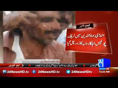 24 Breaking : Mandi Bahauddin , Traffic warden violence on Raksha driver