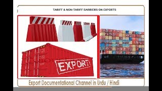 S.# 180 TARIFF & NON-TARIFF BARRIERS ON EXPORTS ... in URDU / HINDI