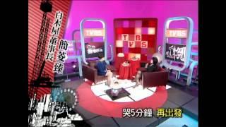 20130226(二)看板人物-白木屋董事長-簡菱臻