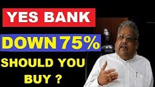 Breaking News in Yes Bank BUY , SELL , HOLD ??, Next target .