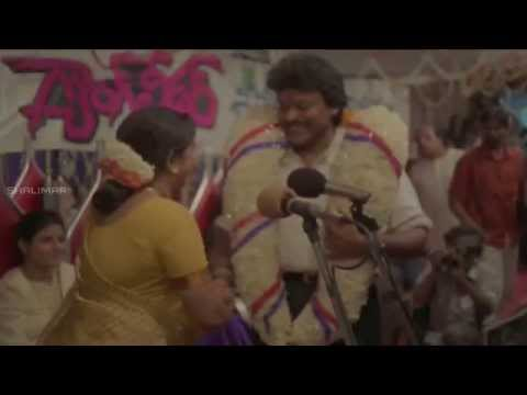 Appula Apparao Movie || Annapoorna Great Fan Of Chiranjeevi