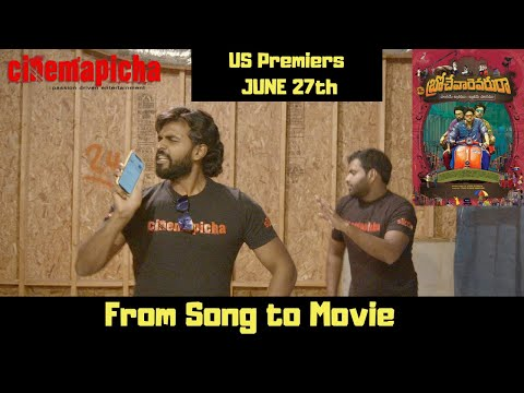 Brochevarevarura From Song To Movie