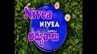 Surprising Shocked benefits of Nivea Creme In Telugu.
