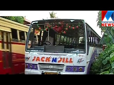 Private bus attacked at Thiruvalla  | Manorama News