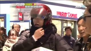 (이승기,박신혜)런닝맨252회4