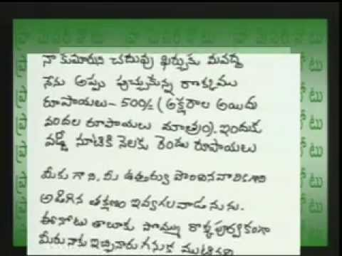 Promissory Note Namuna - Youtube