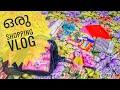 Ep 4:-SHOPPING vlog, shopping day,malayali mom helna,back to school haul,school supplies