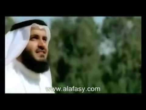 anachid al3afasy