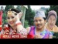 """New Nepali Movie - """" Murchunga """" Song    Duichulto    Rajesh Payal Rai, Melina Rai    Latest Song"""