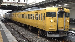 【4K】JR山陽本線 普通列車115系電車 オカA-06編成 倉敷駅発車
