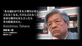 田原さんは、二二六事件が起きる2年前、昭和9年(1934年)4月15日に滋賀...