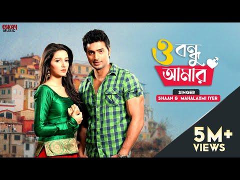 o-bondhu-amaar-(-full-video)-|-khoka-420-|-shaan-&-mahalaxmi-iyer-|-latest-bengali-song-2016