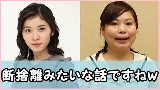 松岡茉優さんとニッチェの近藤くみこさんのトークです!