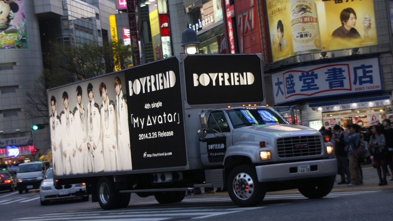 BOYFRIEND 「My Avatar」 アドトラック@渋谷 - YouTube