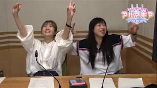 徳井青空・久保ユリカ アルマギア情報局公式アーカイブ! 「AQUA ARIS」...