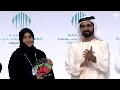 WGS17 Sessions: Emirates Innovative Teacher Award