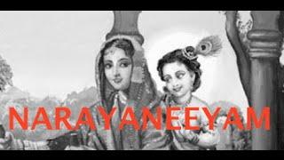 NARAYANEEYAM 45 Dasakam Guruvayoor Krishna