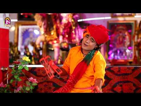 Rohit Thakor || Chodaliyo Hedo Utado || New  Song 2017 || FULL HD VEDIO