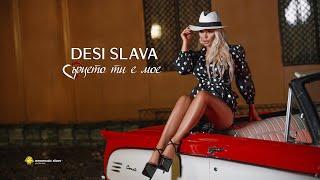 Desi Slava - Sartseto ti e moe  |  Деси Слава - Сърцето ти е мое (Official Video 2020) 4K
