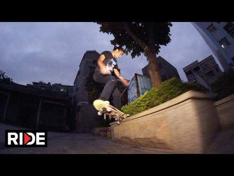 Juan Carlos Aliste - Made in China Skate Edit