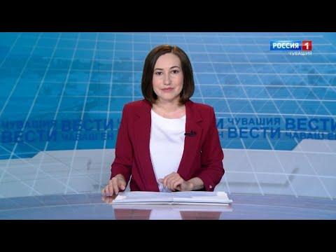 Вести Чăваш ен. Выпуск 07.04.2020