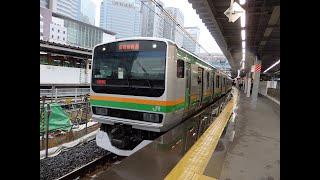 高崎線E231系S-27+K-27編成 普通高崎行き 品川駅発車!