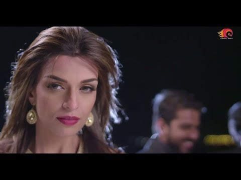 Nazar Se Nazar from the movie Chain Aye Na | Official HD