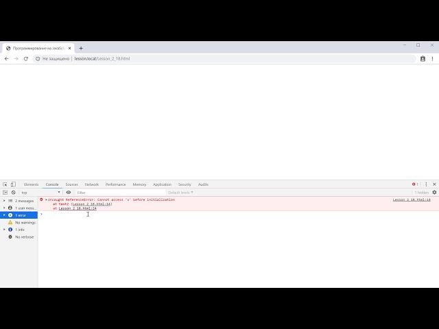 Замыкание функций | #21 - Курс по JavaScript для начинающих