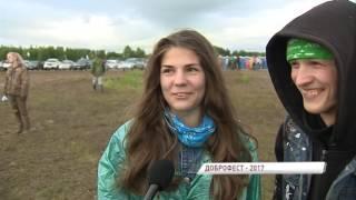 Под Ярославлем отгремел «Доброфест»: 15 тысяч «добропиплов», 70 рок-групп, АН-2 и собственный ЗАГС