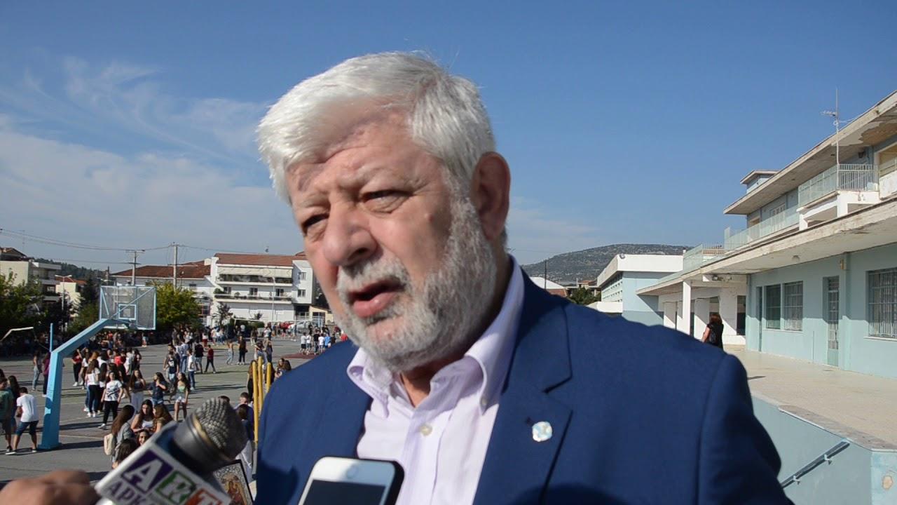 Ο Δήμαρχος Τρίπολης στον αγιασμό του 1ου Γυμνάσιου - Λύκειου Τρίπολης