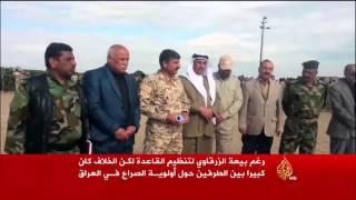 نمو التيارات الجهادية المتشددة في العراق
