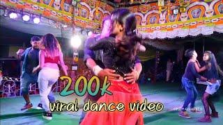 Gaiti mor khopo khopo khupla Sambalpuri full dance melody girls// Santanu & Shital #onlinesudipta.