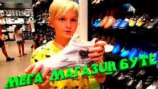 видео Купить Adidas