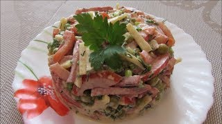 Салат с помидорами колбасой и сыром Весенний