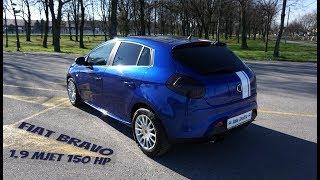 Скачать Test Fiat Bravo 1 9 Mjet 150hp Dobri Motori I Lep Dizajn Nedovoljni Za Uspeh