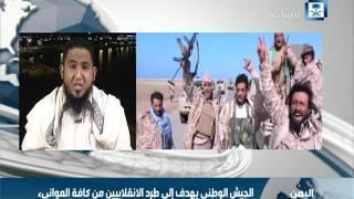 الصالحي: التحالف بين صالح والحوثي ولد ميتاً لانهم ينفذون أوامر طهران