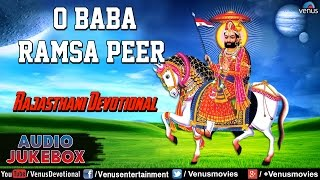 O Baba Ramsa Peer : Rajasthani Devotional Songs ~ Audio Jukebox