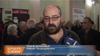 Գարրի Բարդին հայ հանդիսատեսին կներկայացնի իր նոր՝ «Լսելով Բեթովենին» ֆիլմը