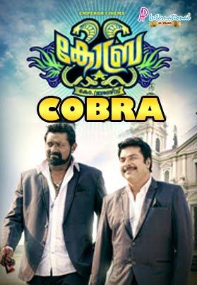 Cobra (2019)