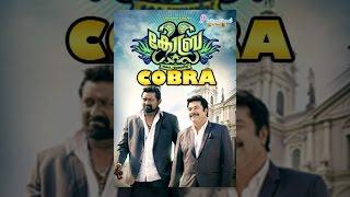 Repeat youtube video Cobra