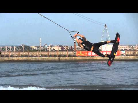 How to do Front Roll at cable wake park