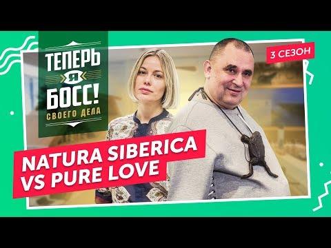 Только натуральная косметика! Владелец Natura Siberica покажет, как создать бизнес-империю